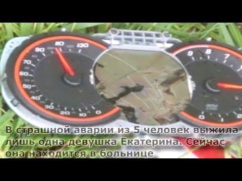 Страшная авария — под Верхней Сысертью столкнулись два квадроцикла. (видео)