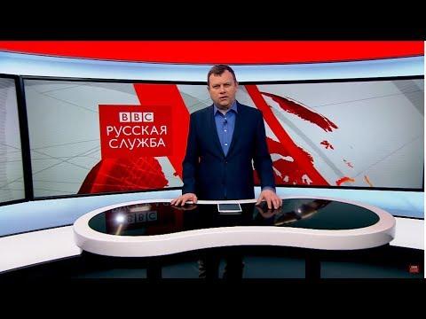 ТВ-новости: полный выпуск от 16 апреля - DomaVideo.Ru