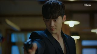 Video [W] ep.05 Lee Jong-suk aimed the gun at Kim Eui-sung! 20160803 MP3, 3GP, MP4, WEBM, AVI, FLV April 2018