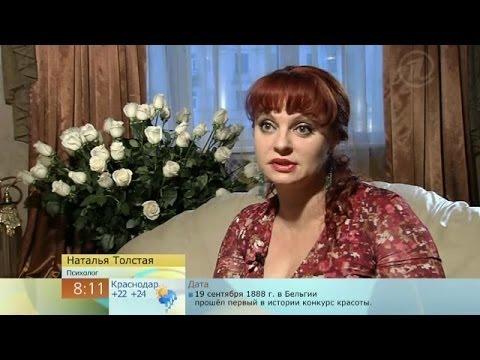 Наталья Толстая - А где же принц?!