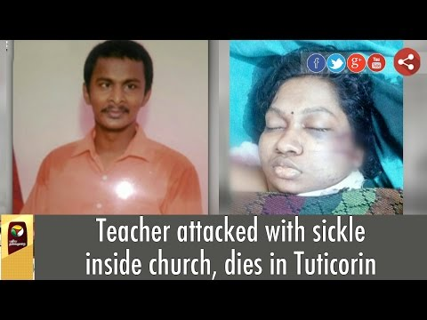 School-teacher-hacked-to-death-inside-church-Accused-commits-suicide-Details