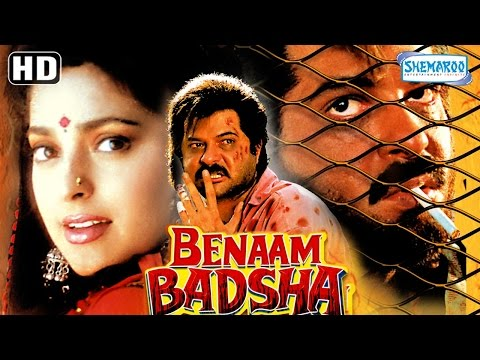 Benaam Badsha (HD) - Anil Kapoor | Juhi Chawla | Amrish Puri - Hindi Hit Film -(With Eng Subtitles)