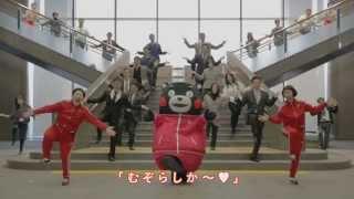 【熊本】くまモンのダイエット体操