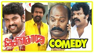 Video Desingu Raja Tamil Movie Full Comedy Scenes | Vol 2 | Vimal | Soori | Ravi Mariya | Singampuli MP3, 3GP, MP4, WEBM, AVI, FLV Oktober 2018
