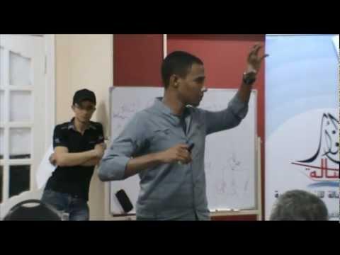 Ahmed Hamdy Workshop Demo ورشة عمل أحمد حمدى