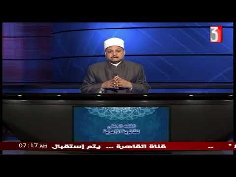 فقه حنفي للثانوية الأزهرية ( يمين اللغو ) أ عماد فتحي 10-05-2019