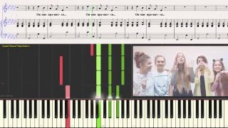 Open Kids - Кажется (Ноты для фортепиано) (piano cover)