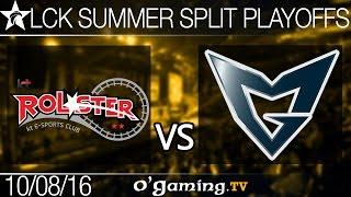 KT Rolster vs Samsung Galaxy - LCK Summer Split 2016 - Playoffs R1