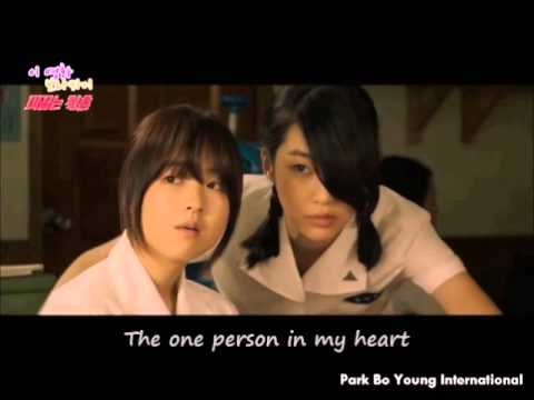 [ENG] Park Bo Young 박보영 - Boiling Youth 피끓는 청춘 [Hot Young Bloods OST]
