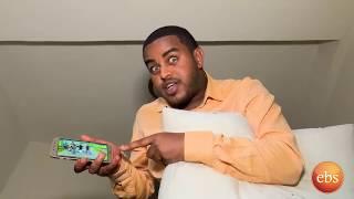 አዝናኝ ና አስቂኝ የገና ፕሮግራም ከናቲ ጋር/EBS Gena 2011 Funny Videos With Nati