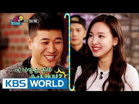 Dating dna eng sub