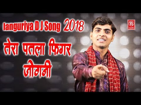 Video Languriya Dj Song 2018 | Tera Patla Figar Jogni | Manish Mastana | Rathore Cassettes download in MP3, 3GP, MP4, WEBM, AVI, FLV January 2017