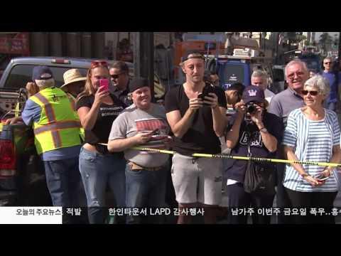 트럼프 '명성의 거리' 명패 훼손 10.26.16 KBS America News