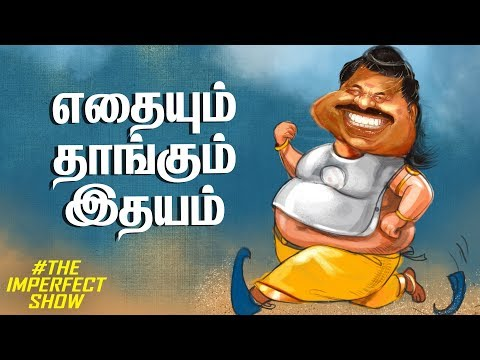 CM Vs PM - சப்ஜெக்ட் பேசுமா ? வியப்பில் வசூல்ராஜா ! | The Imperfect Show with Cibi!