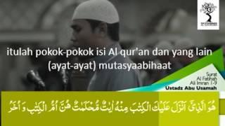 The Strangers - Ustadz Abu Usamah Lc - Surat Ali Imran ayat 1-9 (Sub Indonesia)