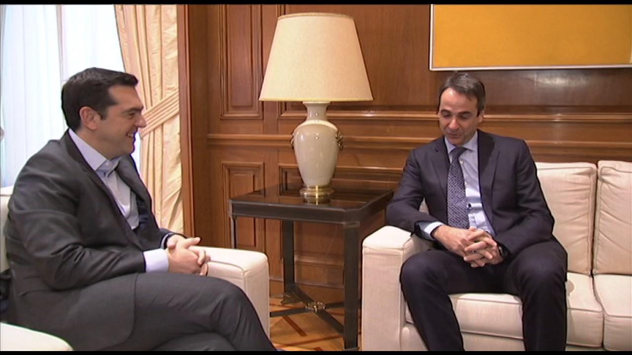Συνάντηση με τον πρόεδρο της Ν.Δ. κ. Κυριάκο Μητσοτάκη