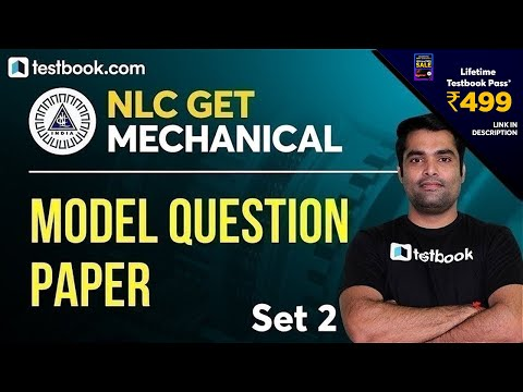 NLC GET Mechanical Mock Test | Most Expected Questions - Set 2 | NLC Admit Card 2020