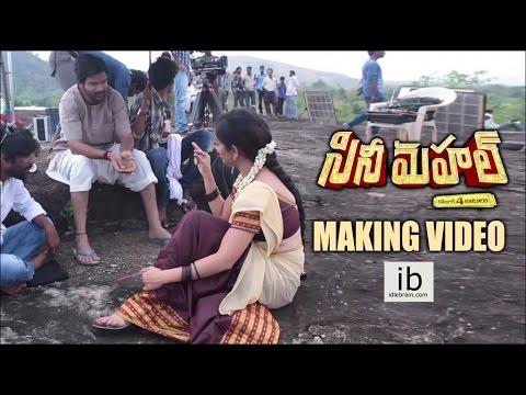 Cine Mahal making Video