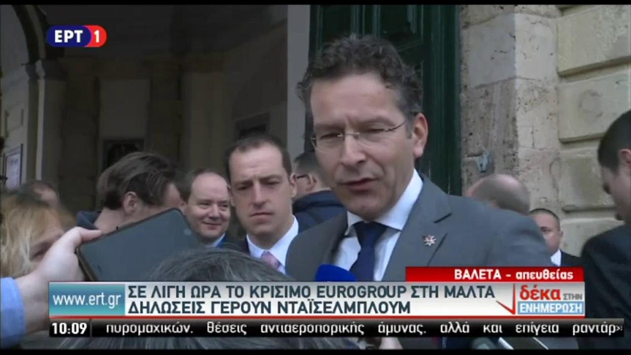 Ντέισελμπλουμ: Δεν πρόκειται να υπάρξει σήμερα μία συνολική πολιτική συμφωνία για την Ελλάδα