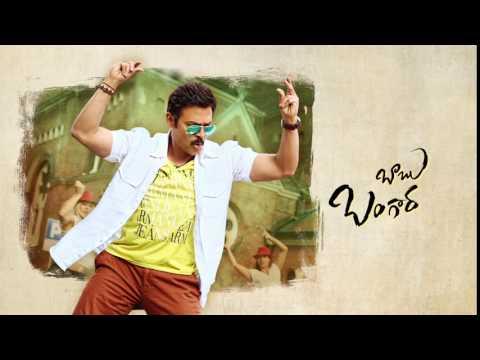 Babu Bangaram Movie Audio Release Teaser