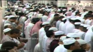 Ramadan 1434: Night 3 Madeenah Witr by Sheikh Qaasim