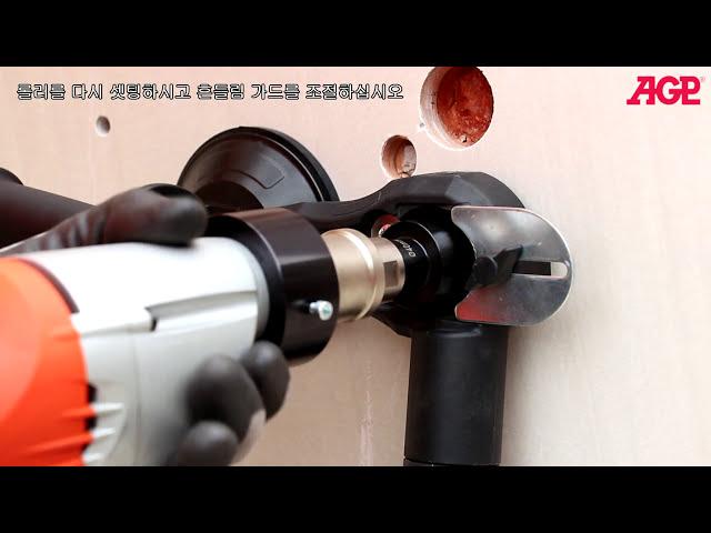(한글) AGP TC20 / TC40 / TC402 Tile Core Drill Machine – Introduction 타일 코어드릴 기계 소개 작동