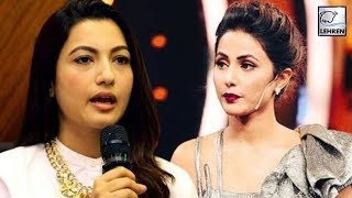 Video Gauhar Khan INSULTS Hina Khan & Supports Shilpa Shinde | Bigg Boss 11 MP3, 3GP, MP4, WEBM, AVI, FLV Oktober 2017