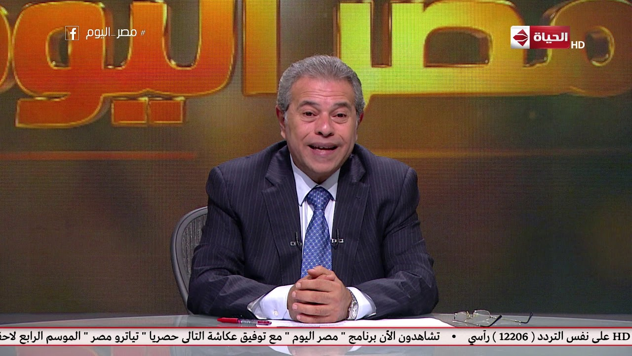 مصر اليوم - توفيق عكاشة يتحدث عن مخطط حسن البنا و دولة الدين