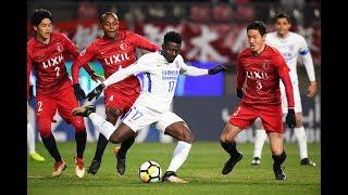 Video Kashima Antlers 1-1 Shanghai Shenhua (AFC Champions League 2018: Group Stage) MP3, 3GP, MP4, WEBM, AVI, FLV November 2018