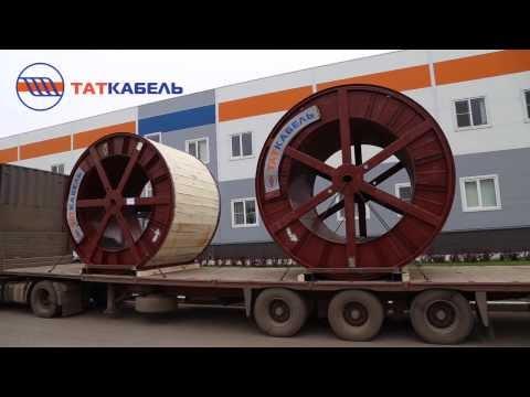 Короткий ролик о заводе «ТАТКАБЕЛЬ»