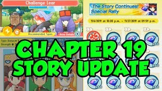 NEW POKEMON MASTERS STORY CHAPTERS! Pokemon Masters Chapter 19 Vs Lear! by Verlisify