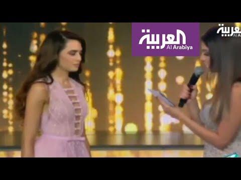 العرب اليوم - شاهد: مقاطع مضحكة من حفلة تتويج ملكة جمال لبنان 2017