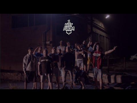 EGYHATALOM - TUDOM /MUSIC VIDEO/