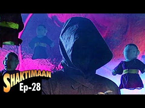 Video Shaktimaan - Episode 28 download in MP3, 3GP, MP4, WEBM, AVI, FLV January 2017