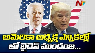 Joe Biden Leading in US Presidential Electoral Votes | Donald Trump
