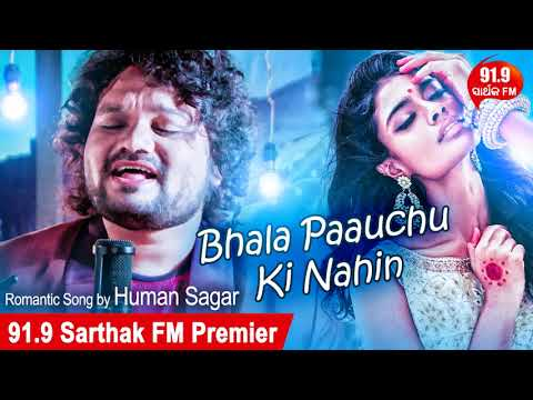 Video BHALA PAAUCHU KI NAHIN | A ROMANTIC LOVE SONG By Humane Sagar| Exclusive on 91.9 Sarthak FM download in MP3, 3GP, MP4, WEBM, AVI, FLV January 2017