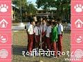 nirop samarambh