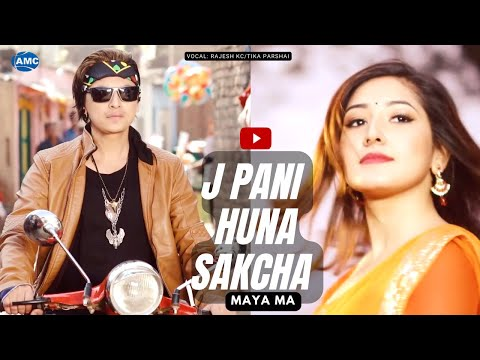 (J Pani Huna Sakchha Maya Ma - Rajesh KC & Tika Prasai | Aanchal Sharma, Paul Shah | Nepali Pop Song - Duration: 4 minutes, 59 seconds.)
