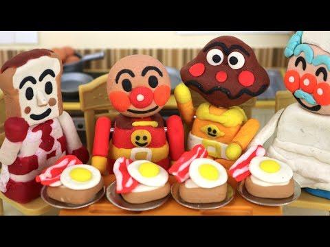 しょくぱんまんの朝食 〜ベーコンエッグトーストを作ろう〜アン …
