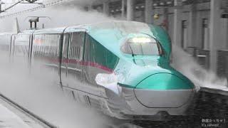 Pociągi Shinkansen przejeżdżają na śniegu z prędkością 320 km na godzinę