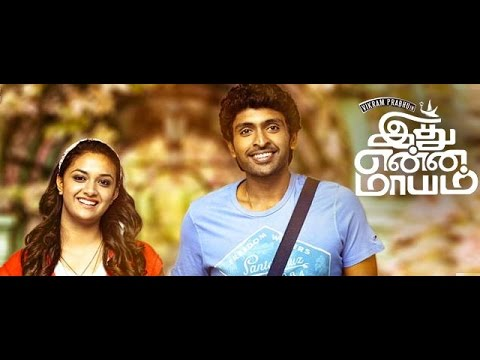 Idhu Enna Maayam Review | Vikram Prabhu  Keerthi Suresh | Tamil Movie