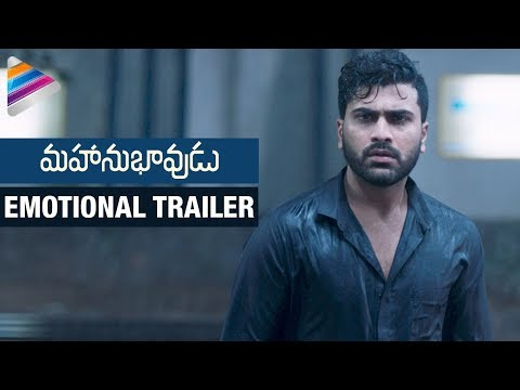Mahanubhavudu Movie Emotional Trailer