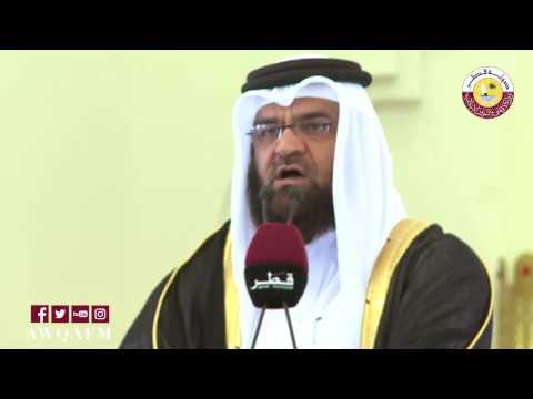 خطبة الجمعة بعنوان الحياء للشيخ عبدالله النعمة