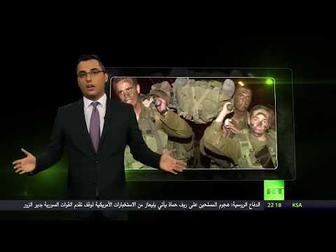 العرب اليوم - شاهد: فلسطين من قرار التقسيم إلى