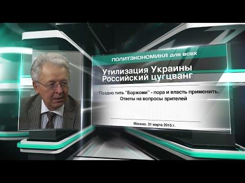 Утилизация Украины и Российский цугцванг. Неейромир-тв