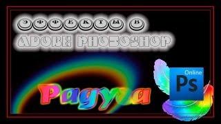 Урок Photoshop 19.07. Радуга