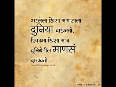 Pdf Kannada Dictionary Meanings
