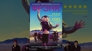 Nonton Фрэнк / Frank (2013) фильм Film Subtitle Indonesia Streaming Movie Download