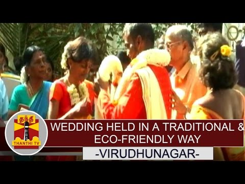 Wedding-ceremony-held-in-a-traditional-eco-friendly-way-in-Virudhunagar-Thanthi-TV
