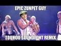 Epic Sax Guy Song/Run Away(Touhou Soundfont Remix)